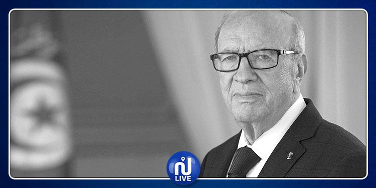 البرلمان يعقد جلسة عامة لتأبين الرئيس الراحل الباجي قائد السبسي