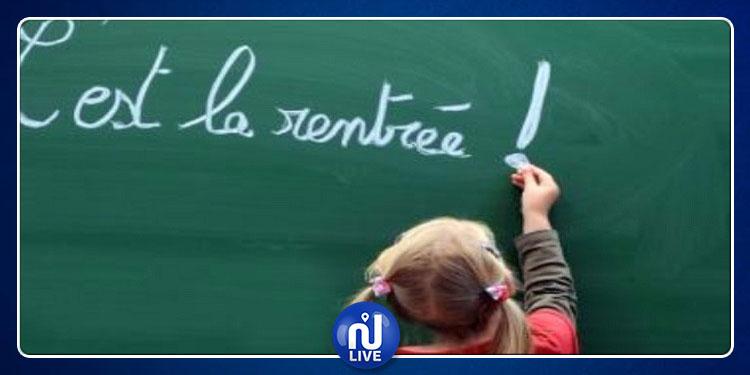 وزير التربية : الموعد الجديد للانتخابات الرئاسية 'ضربة' للعودة المدرسية