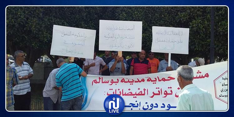 جندوبة: وقفة احتجاجية للمطالبة بصرف تعويضات الفيضانات