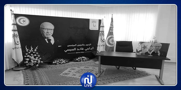 خيمة في مقر نداء تونس لتقبل التعازي
