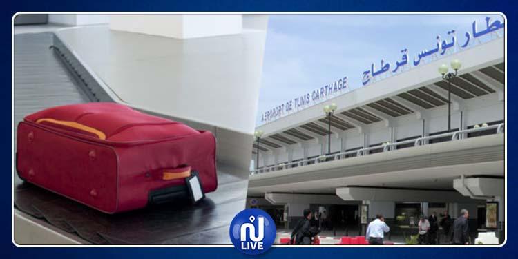 الرئيس المدير العام  لتونيسار: 'سرقوا أمتعتي بالمطار'!