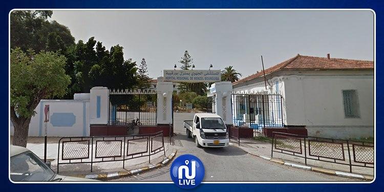 Hôpital Menzel Bourguiba: Le ministère de la santé ouvre une enquête