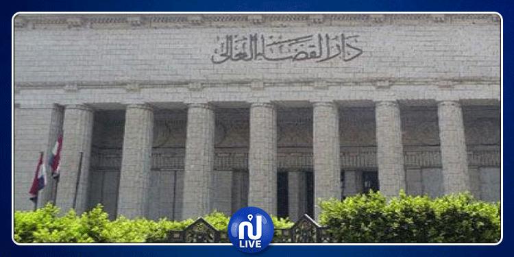 محاكمة مصريين وليبيين تخابروا مع 'داعش' الارهابي