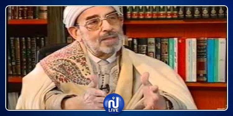 وزارة الشؤون الدينية تنعى مفتي الجمهورية الأسبق