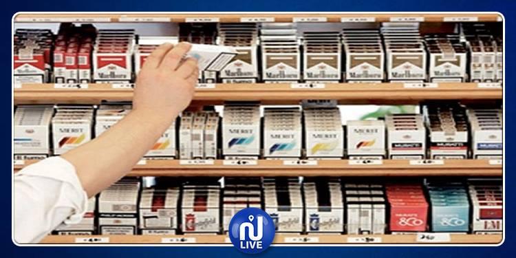سليانة: حملة أمنية على محلات بيع السجائر