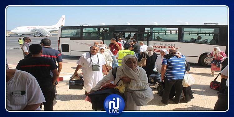 وصول 258 حاجا وحاجة إلى مطار المنستير