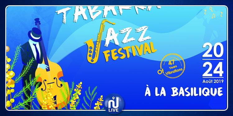 بسبب الأمطار: الغاء السهرة الثالثة من مهرجان الجاز بطبرقة