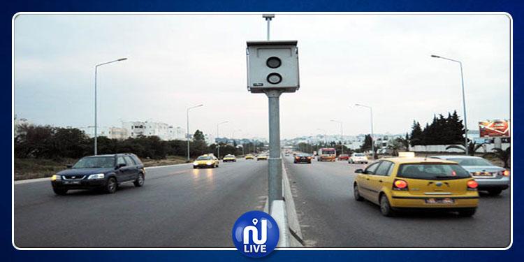 سرقة 'الرادار الآلي ' بالطريق السريعة سوسة تونس