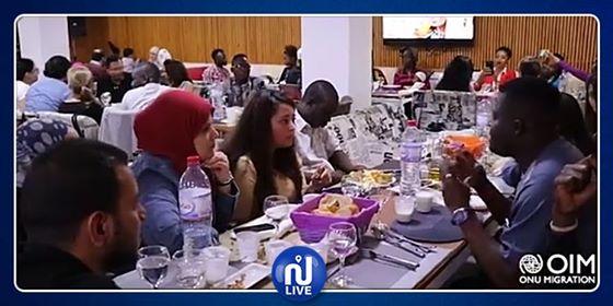 Raoued : Iftar en l'honneur des familles d'immigrés subsahariens (vidéo)