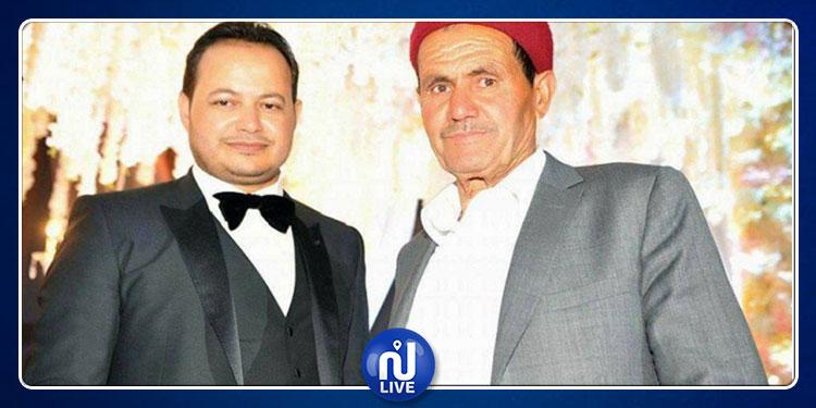 Le père de Samir Elwafi est décédé