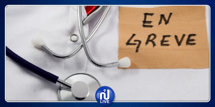 Les médecins généralistes en grève, dans 6 gouvernorats