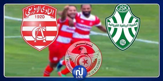 Ligue 1 Tunisie : Le Club Africain affrontera la JSK au stade d'El Menzah