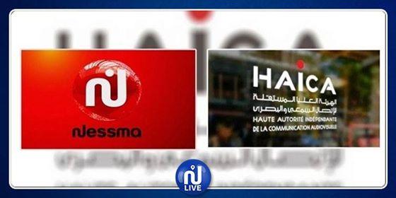 Encore une fois: Nessma victime de harcèlement de la part de la Haica