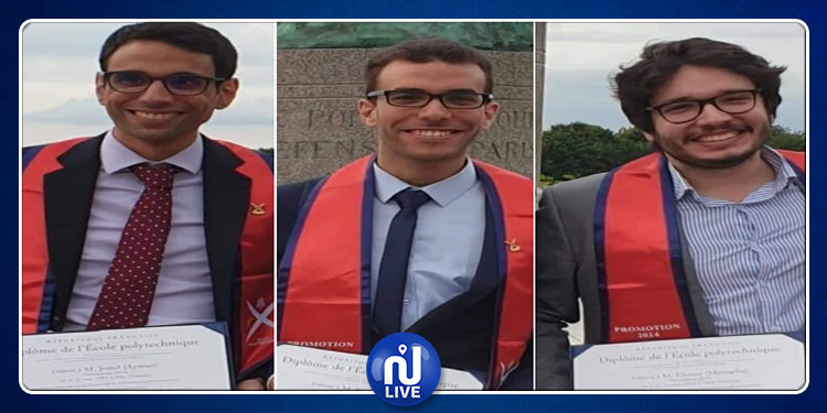 Trois Tunisiens lauréats de Polytechnique Paris