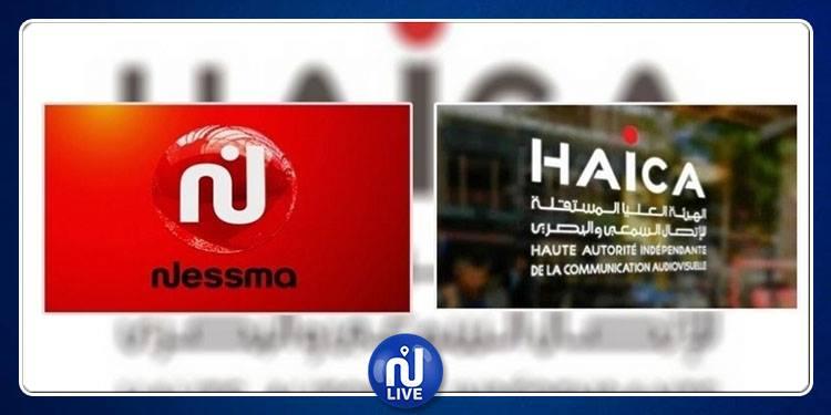 La Haica demande à Nessma l'arrêt immédiat de la diffusion