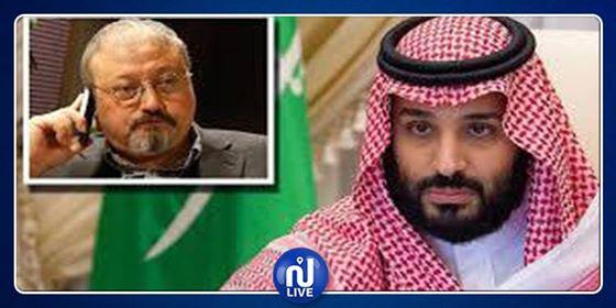 L'ONU détient des preuves de l'implication de MBS dans l'assassinat de Khashoggi