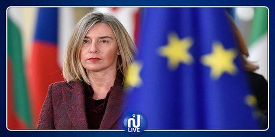 La loi électorale: La réponse de l'Union Européenne est sans équivoque