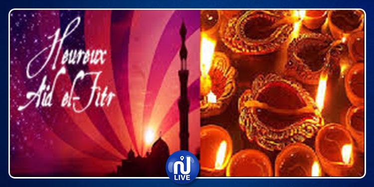 Dar Al-Ifta : L'Aid El-Fitr célébré demain mercredi
