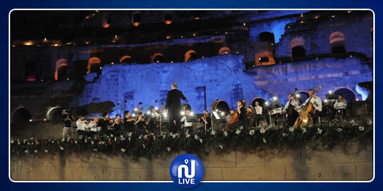 El Jem prépare son Festival de musique symphonique