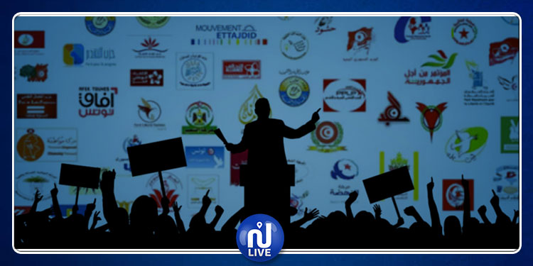 C.Tabib: Les Tunisiens ne font pas confiance aux partis politiques