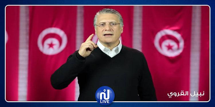Nabil Karoui adresse une lettre ouverte aux députés de l'ARP