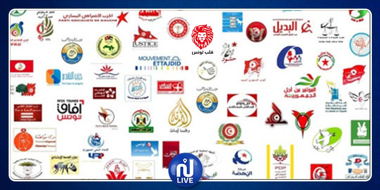 Législatives : toutes les listes candidates déposées dans les délais