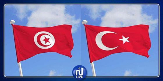 Décès-BCE: La Turquie présente ses condoléances au peuple tunisien