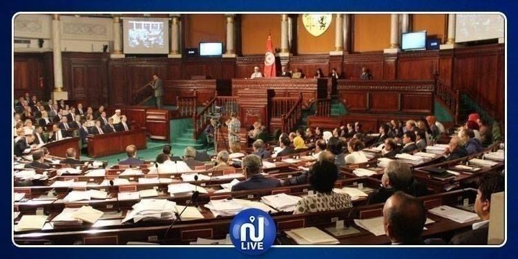 Cour constitutionnelle : séance plénière élective, à l'ARP