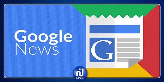 Moteur de recherche : Google adopte un nouveau design