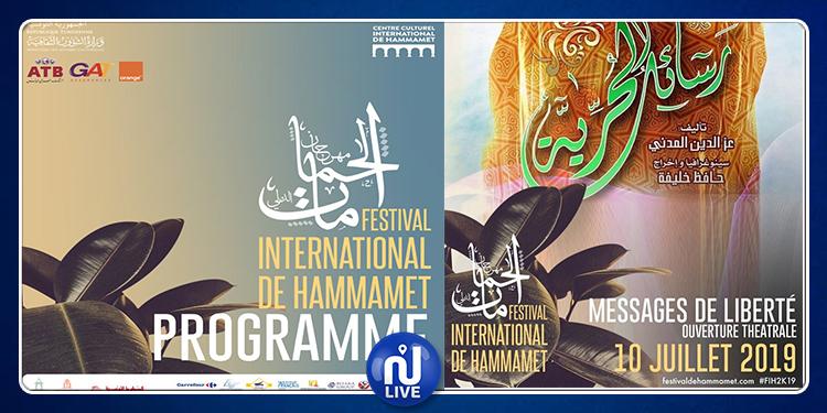 Festival International de Hammamet : ''Messages de liberté'', en ouverture