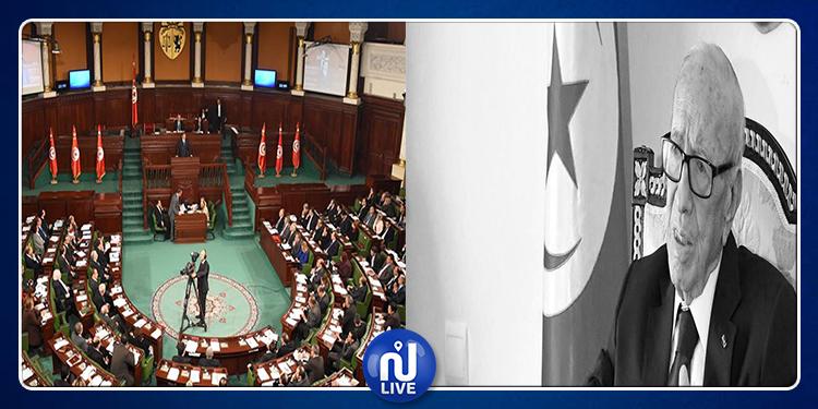 Séance hommage à la mémoire de feu Béji Caïd Essebsi, à l'ARP