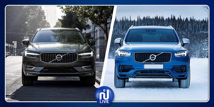 Volvo Cars rappelle plus d'1 demi-million de voitures dans le monde