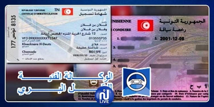 La remise immédiate des cartes grises et permis de conduire a commencé