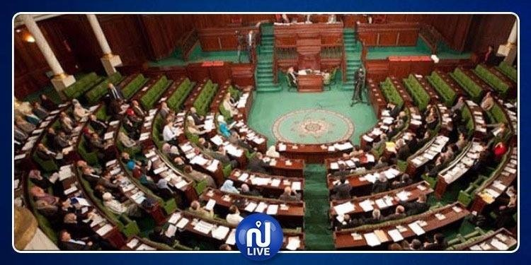 A l'ARP: Session extraordinaire plénière sur la loi électorale