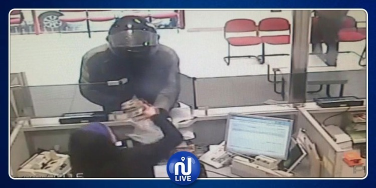 Braquage à El Omrane : le caissier de la banque était dans le coup…