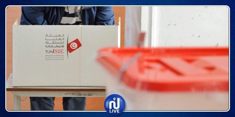 Municipales partielles: l'ISIE valide les résultats à Thibar, Sers et El Ayoun
