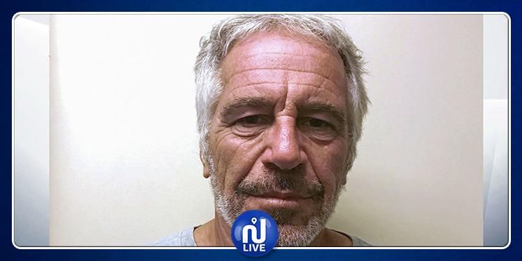 Jeffrey Epstein: plainte contre son associée et 3 membres du personnel