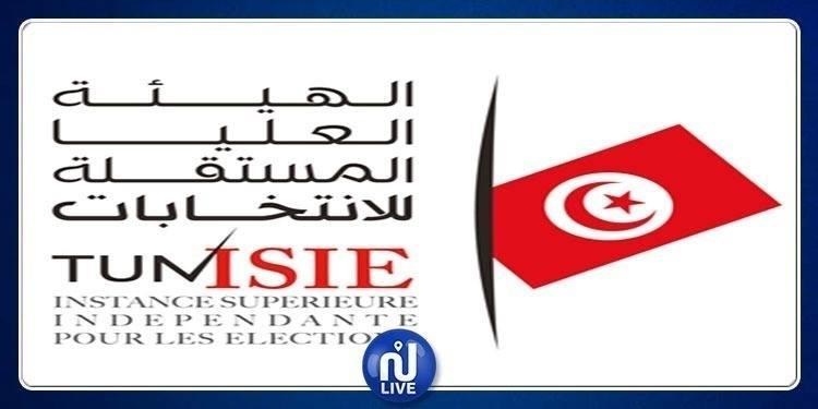Présidentielle: l'ISIE publie la liste des parrainages parlementaires
