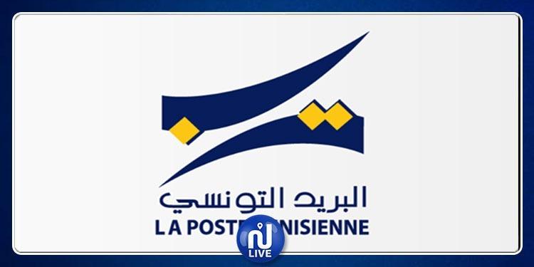 Sit-in ouvert des membres de la Fédération générale de la Poste