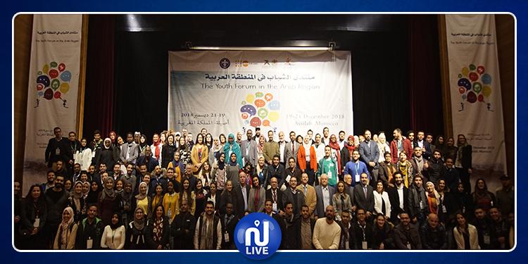 Le 2ème Forum de la Jeunesse dans la Région Arabe à Tunis s'ouvre à Tunis
