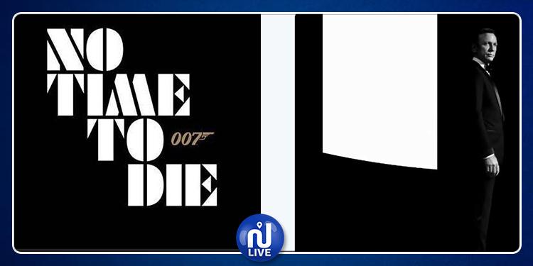 Le titre du 25ème James Bond, enfin dévoilé