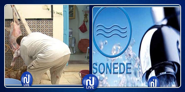 Aïd Al-Idha: appel  à rationaliser la consommation de l'eau