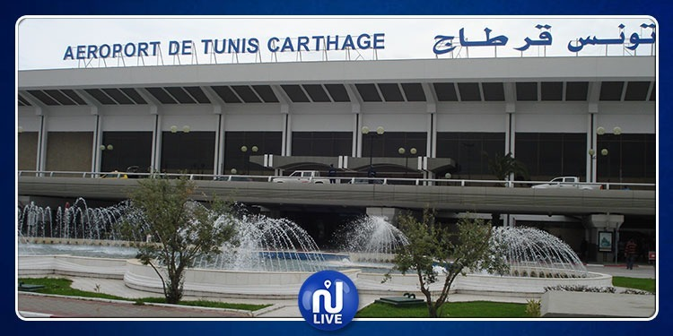 L'aéroport de Tunis-Carthage accessible au public, demain