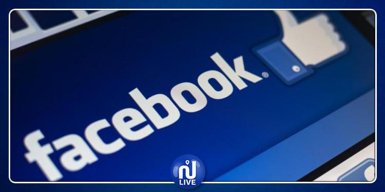 Facebook fait disparaître la mention ''j'aime'' en Australie…
