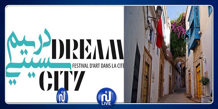 """""""Rêvons la Médina"""": Dream City est de retour…."""