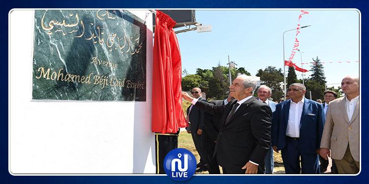 Ennaceur inaugure l'Avenue Béji Caïd Essebsi, à Carthage (photo+vidéo)