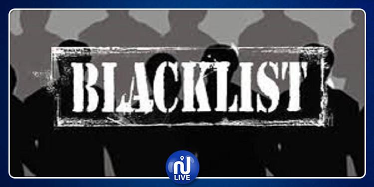 Officiel: La Tunisie n'est plus sur la liste noire du GAFI