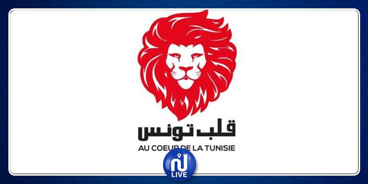 ''9alb Tounes'' dénonce une opération d'usurpation d'identité
