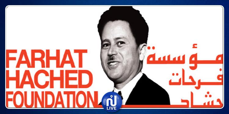 Elections Législatives: La Fondation Farhat Hached relève des violations