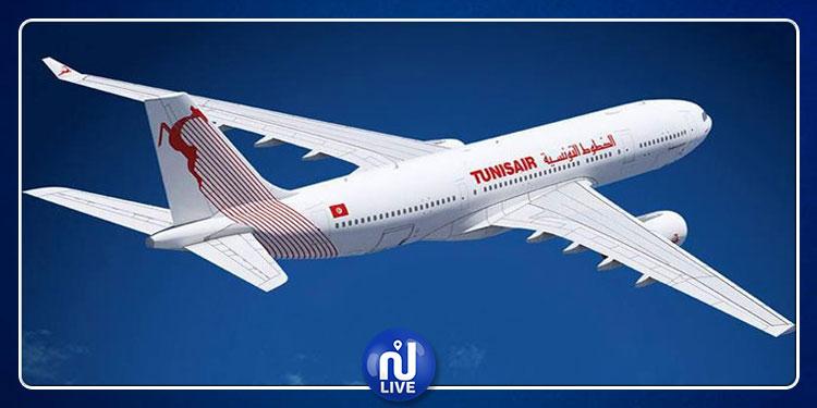 Tunisair célèbre son 71e anniversaire avec des Promos